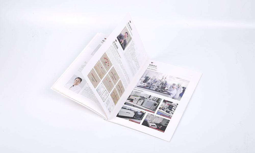 制造实业公司画册设计