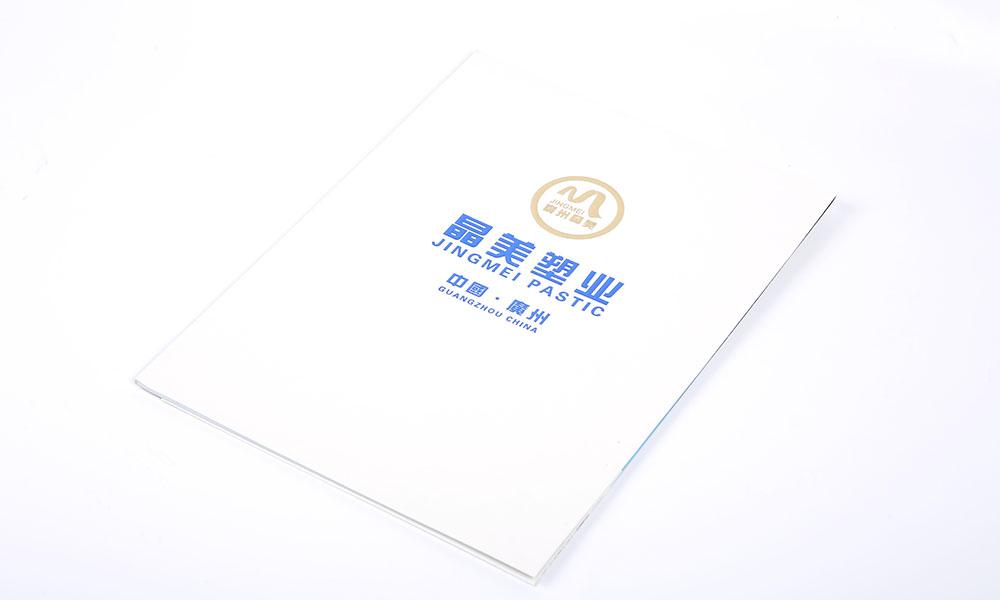 塑料制品公司画册设计-化妆品套装盒画册设计-创意瓶子宣传画册设计