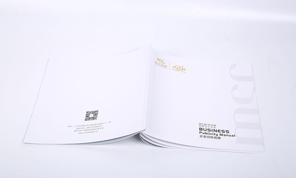 喷雾加工产品画册设计