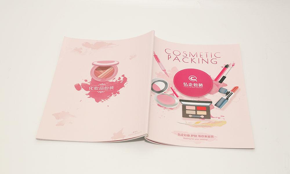 化妆品包装画册设计-护肤品类宣传画册设计-彩妆画册设计