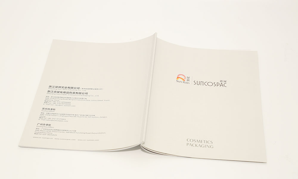 化妆品包装画册设计-实业公司宣传册设计-实业公司产品画册设计