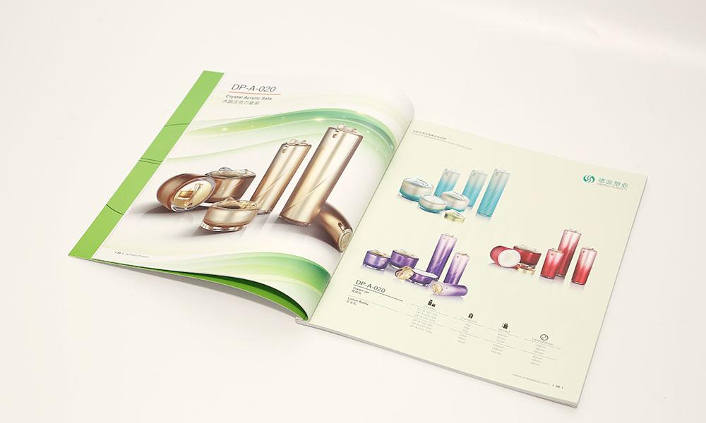 化妆品包装画册设计