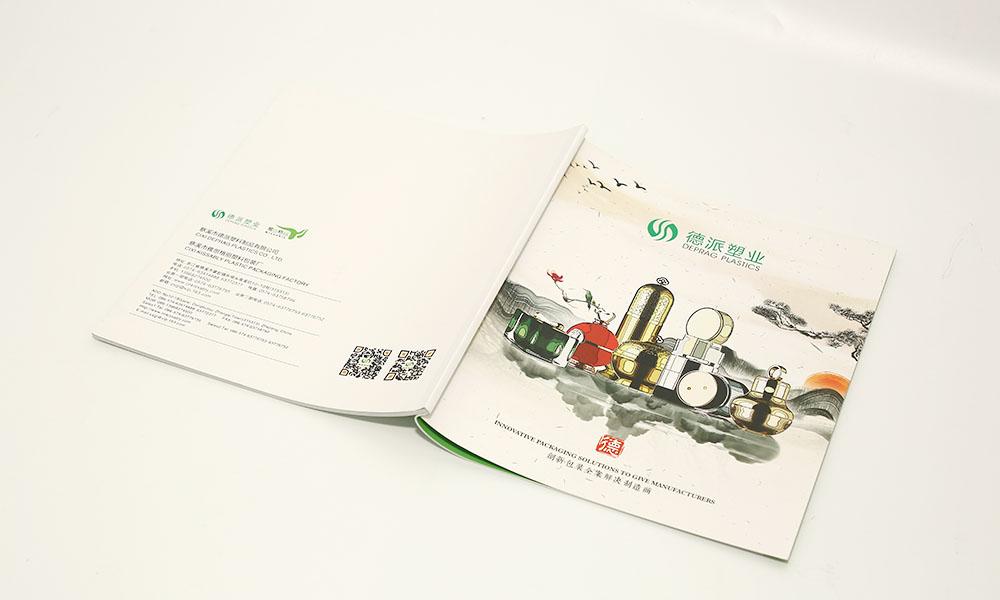 创新包装产品手册设计-化妆品包装画册设计-塑业产品画册设计