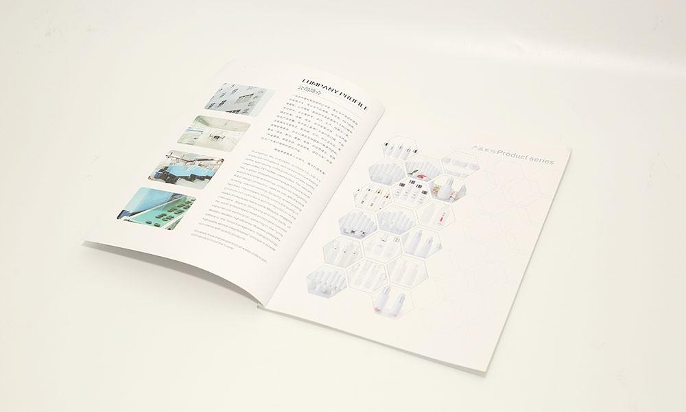 塑料制品公司宣传册设计