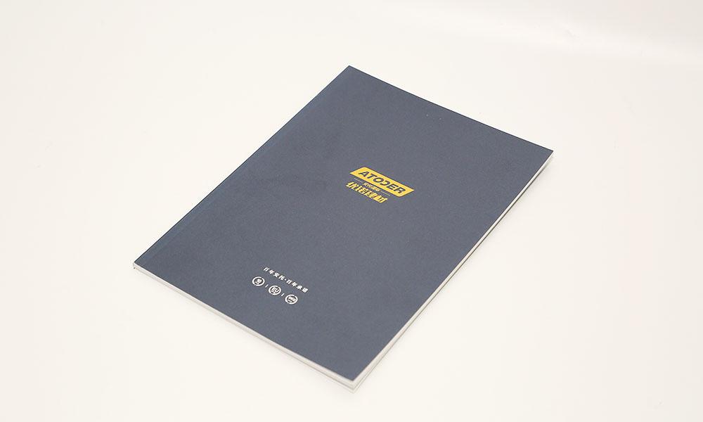 建材公司宣传册设计