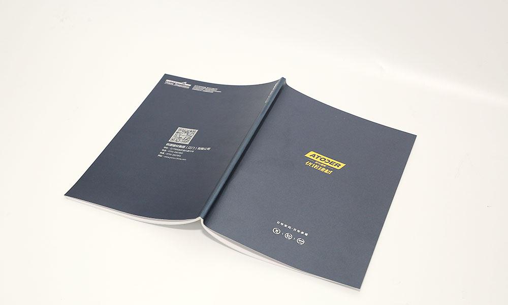 建材公司宣传册设计-建材集团画册设计-门锁产品画册设计