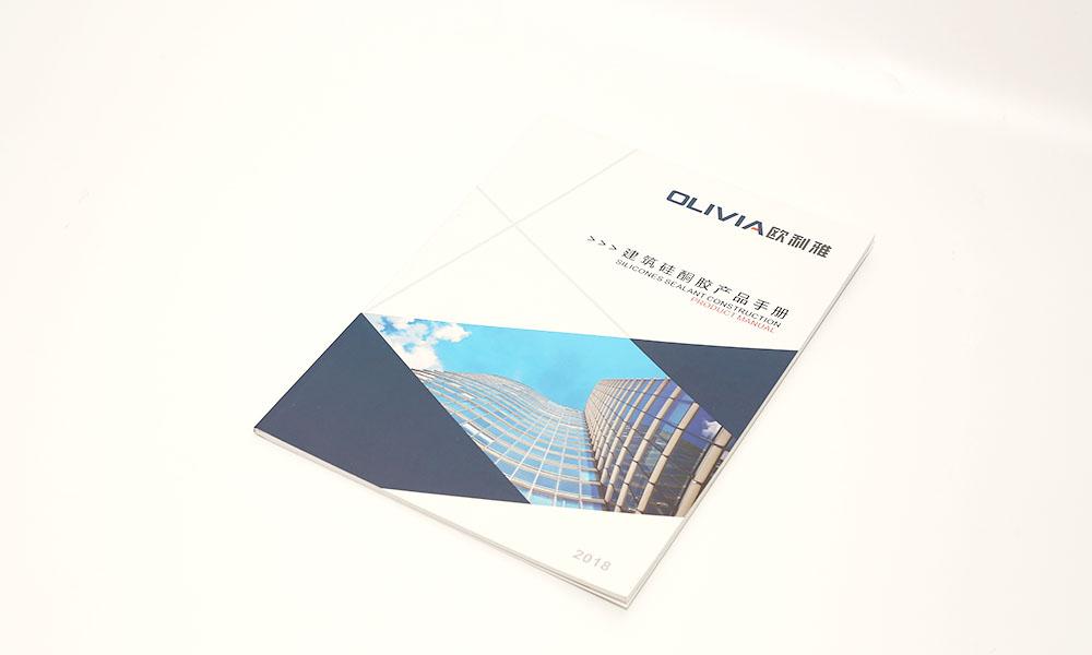 建筑硅酮胶产品手册设计-建筑材料公司画册设计-建筑产品画册设计