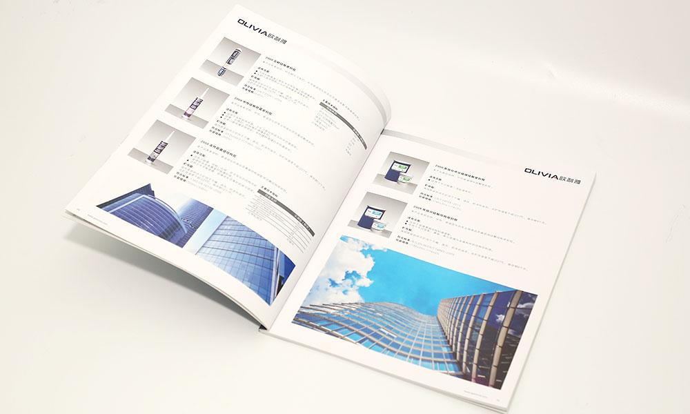 建筑硅酮胶产品手册设计