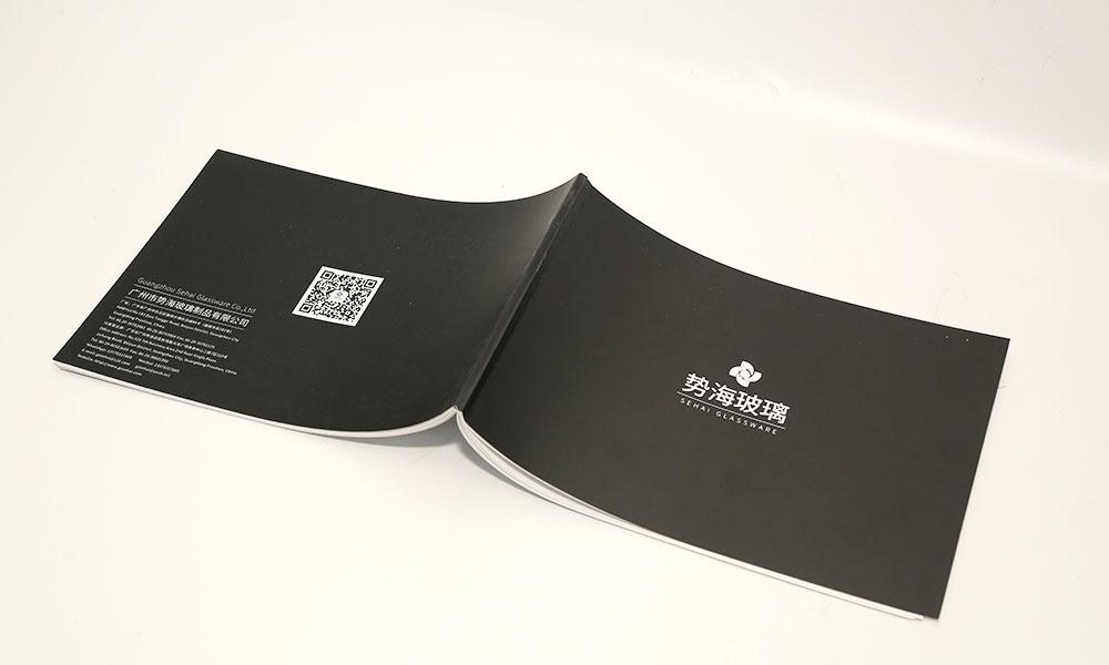 玻璃制品画册设计-玻璃专利产品画册设计-产品画册设计