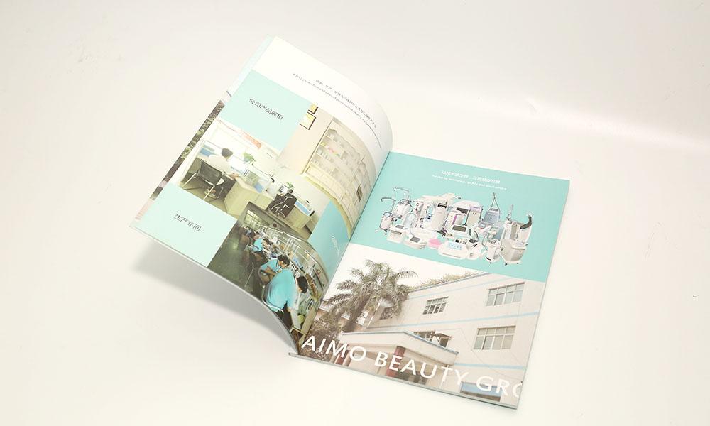 美容设备公司画册设计