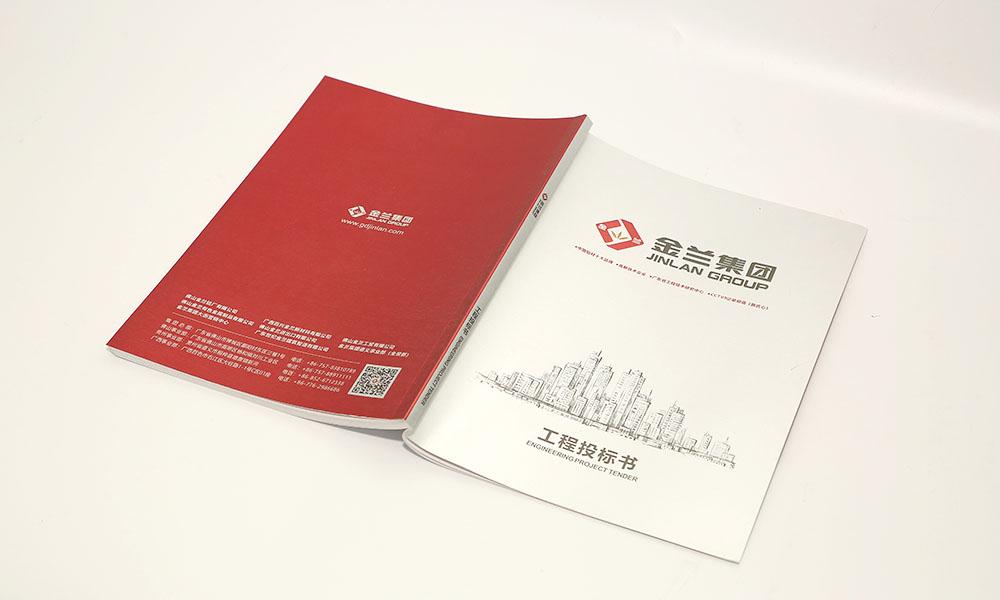 集团企业画册设计-工程投标书画册设计-建筑幕墙画册设计