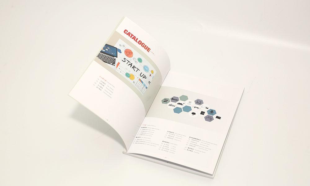 家具公司宣传画册设计