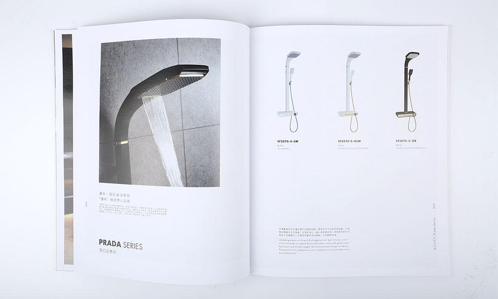 卫浴产品画册设计
