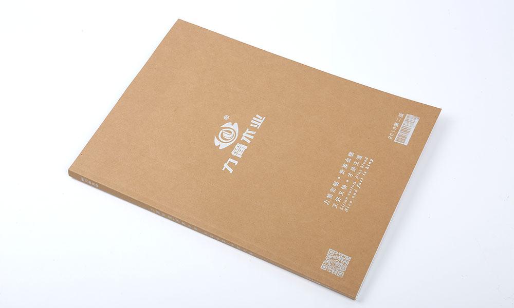 木业制品公司宣传画册设计-木产品制作画册设计-定制木家具产品画册