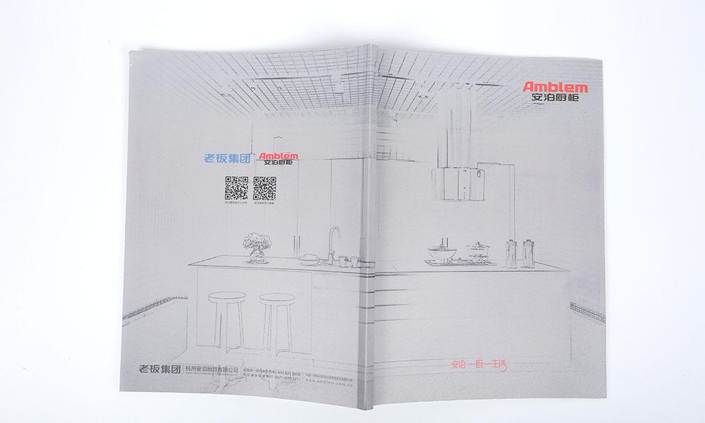 集团企业画册设计-厨柜定制产品宣传册设计-集团形象宣传画册