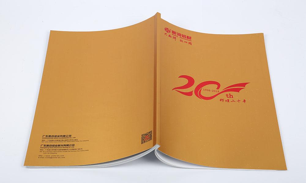 铝材公司宣传画册设计-铝材定制厂家画册设计-金属装饰材料画册设计