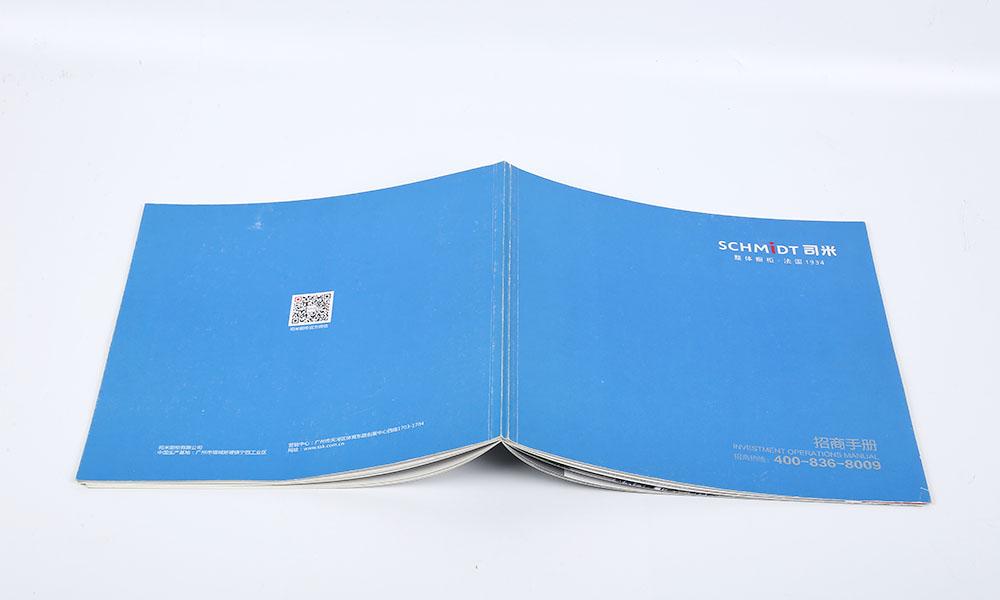 家具设计服务招商画册设计