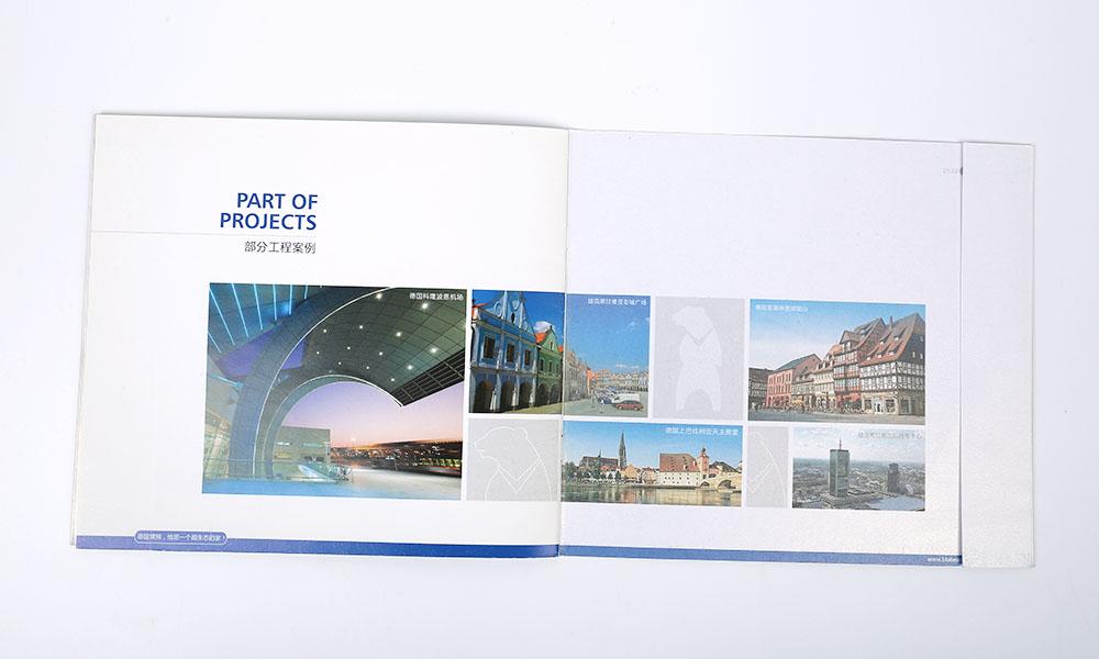 环保建筑材料宣传册设计