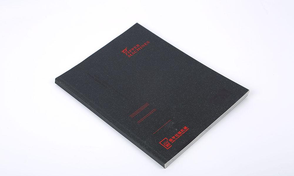 拉链机械公司画册设计-机械设备宣传画册设计-自动拉链机械画册设计