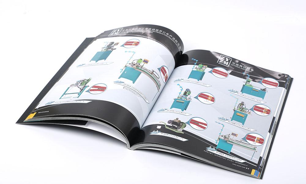拉链机械公司画册设计