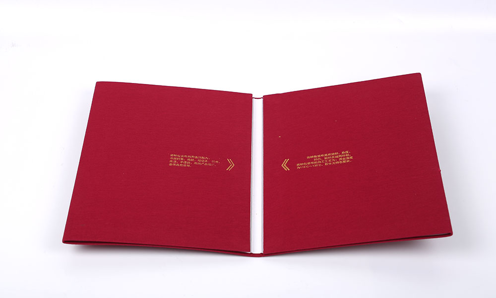 布料公司宣传册设计