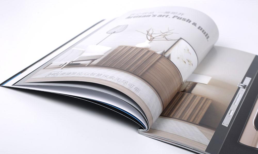 智能科技公司画册设计