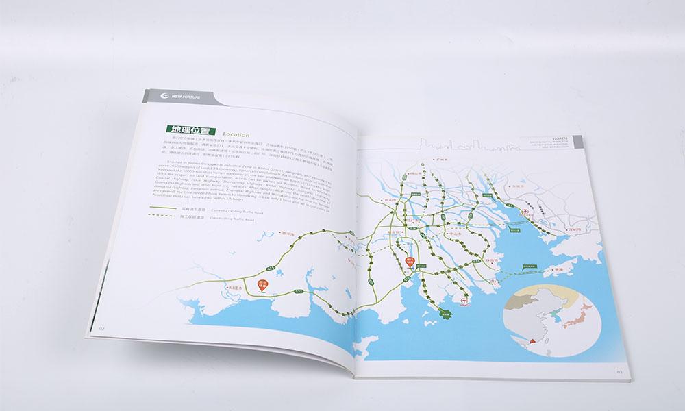 环保电镀公司画册设计
