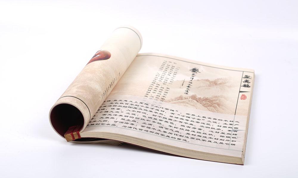 红木垫行画册设计