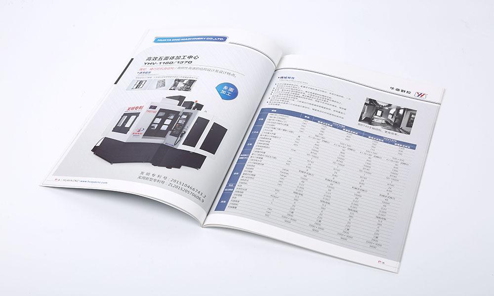 数控机床宣传册设计