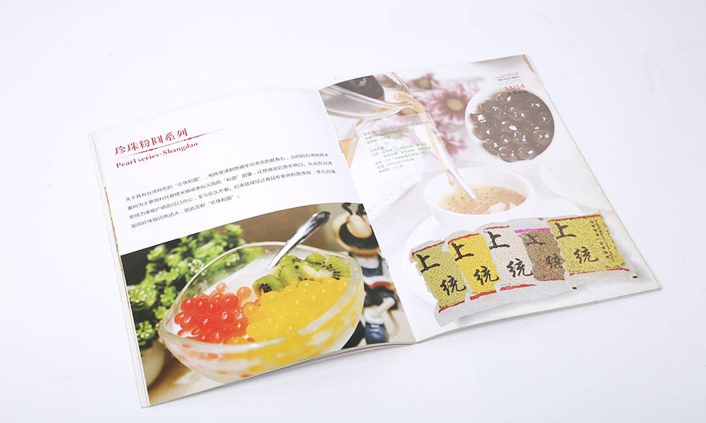 餐饮美食行业画册设计