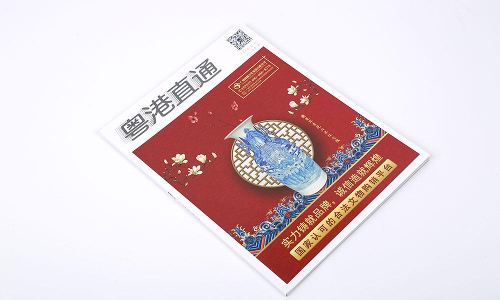 粤港直通公司画册设计-文物购销平台画册设计-世界上第一辆横穿欧洲的列车