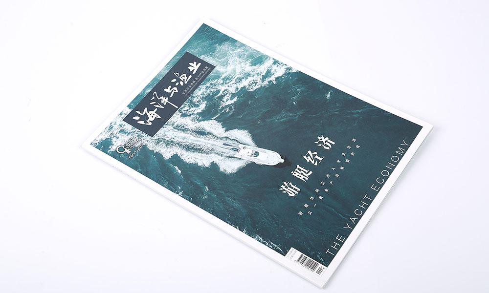 投资企业画册设计-海洋与渔业投资公司画册设计-渔业发展企业画册设计