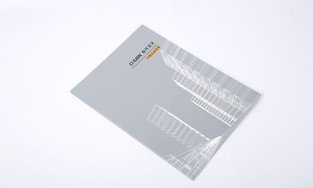 铝业公司画册设计-铝业制造画册设计-门窗五金企业画册设计