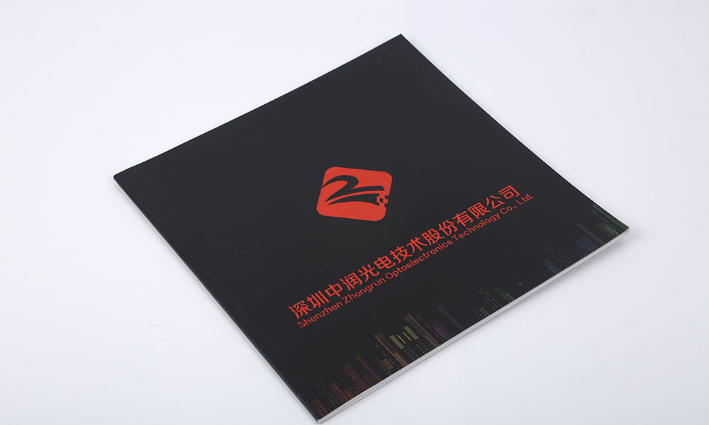 电光技术公司宣传册设计-电光技术股份公司画册设计-电光科技开发公司画册设计