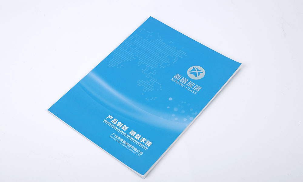 玻璃公司画册设计-玻璃化妆品瓶画册设计-玻璃制造公司画册设计