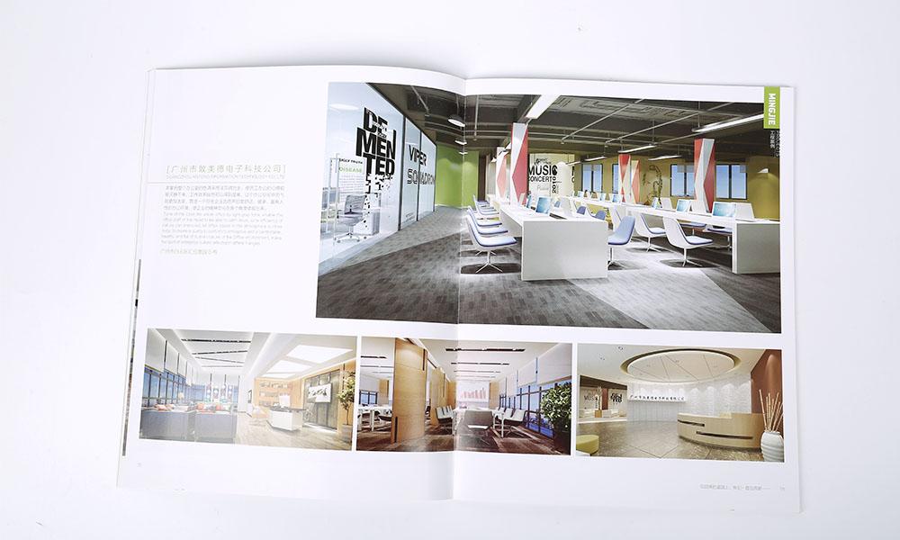 装饰设计公司宣传册设计