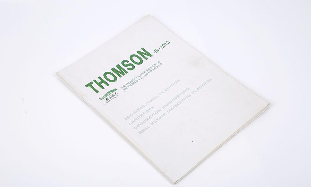 建筑设计公司画册设计-市政工程画册设计-装饰设计公司宣传册设计
