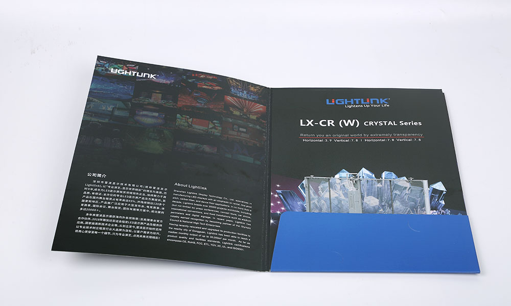 LED显示屏画册设计