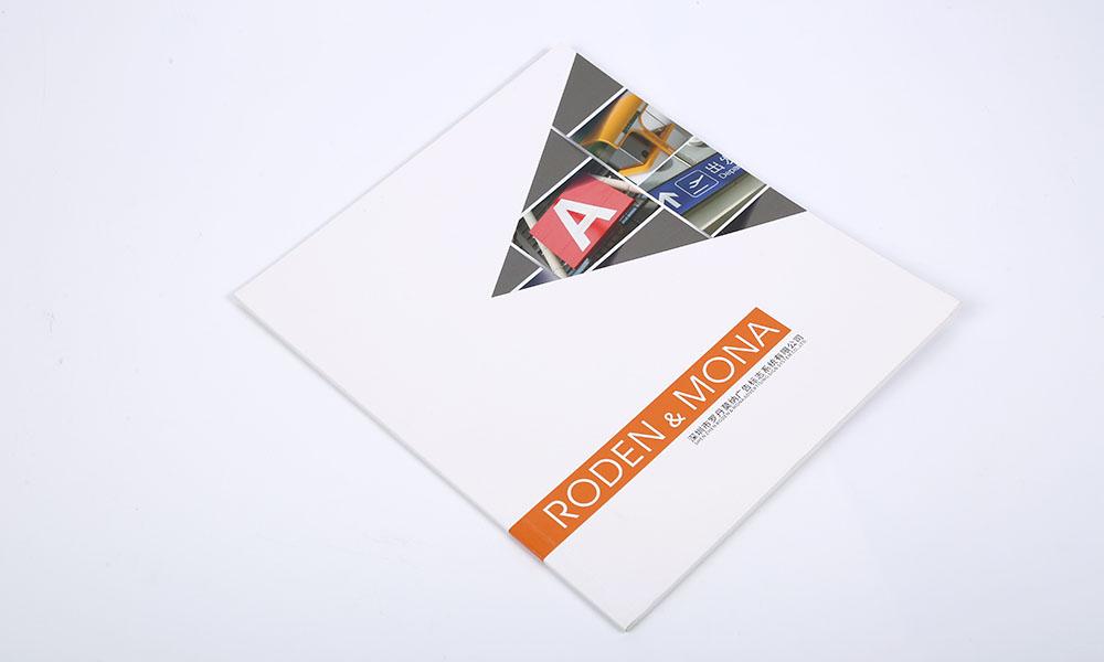 广告标志公司画册设计-品牌形象设计宣传画册设计-导向标识工程画册设计