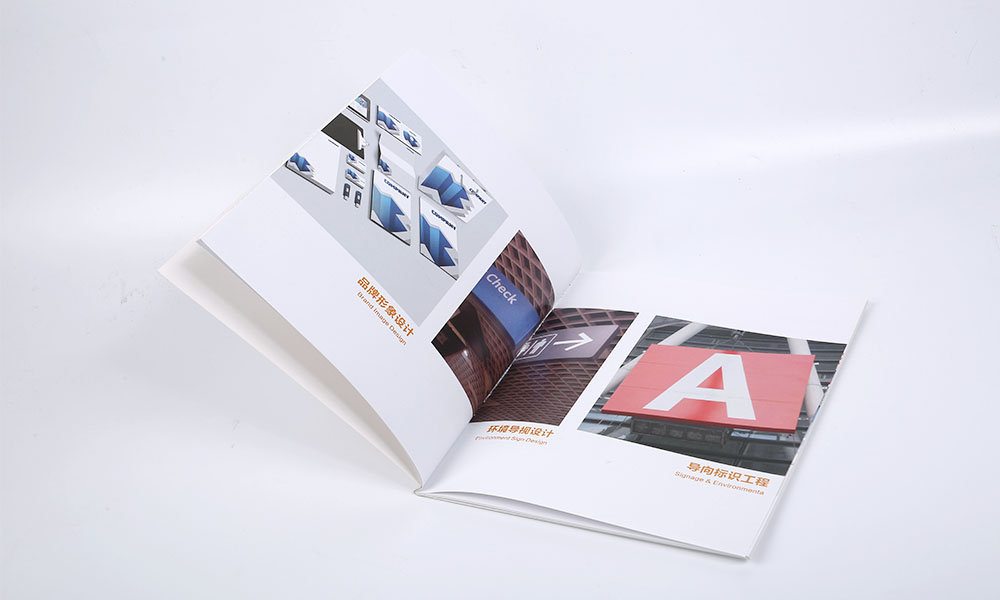广告标志公司画册设计