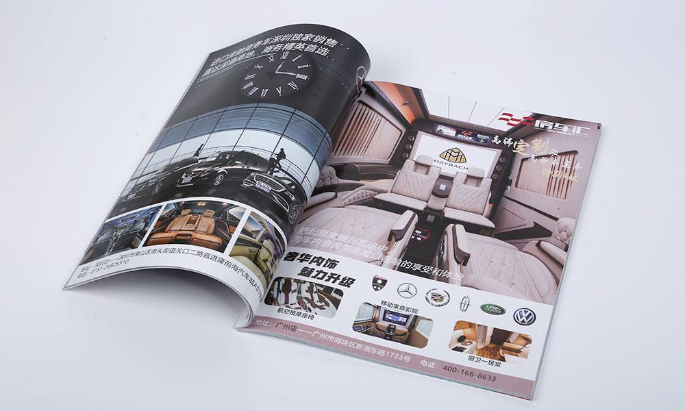 商务车租赁画册设计