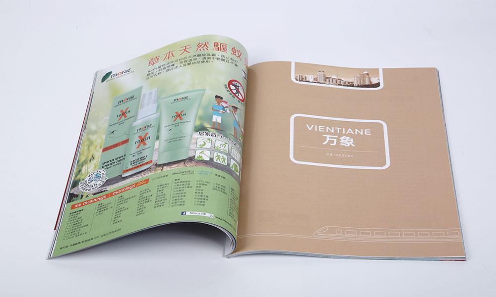 粤港直通杂志设计