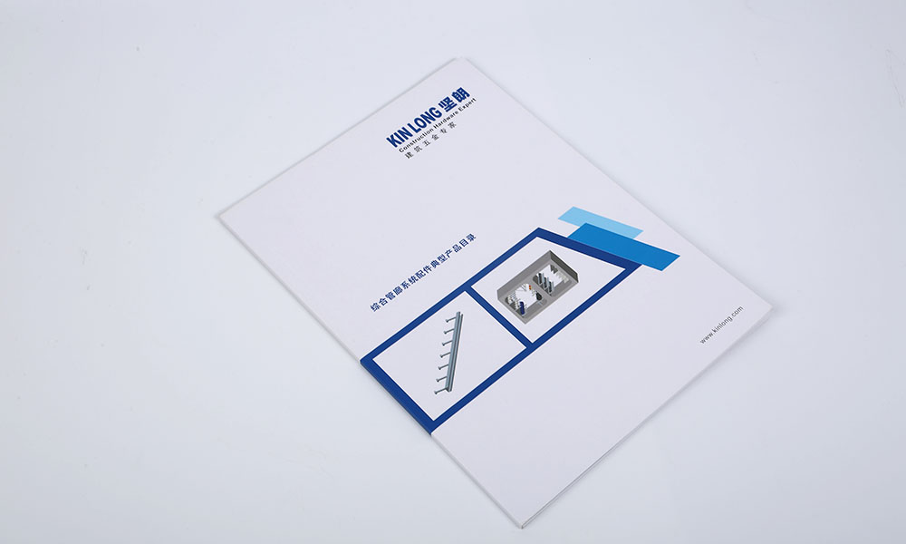建筑五金画册设计-五金制品公司宣传册设计-五金配件画册设计