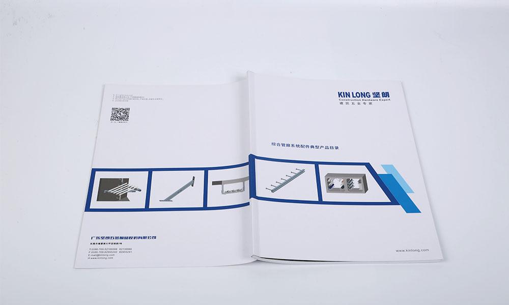 建筑五金画册设计