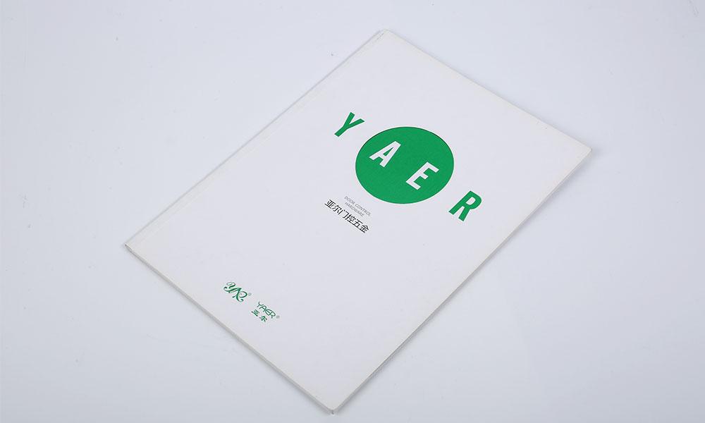 门控五金公司产品画册设计-五金配件宣传册设计-门控配件画册设计