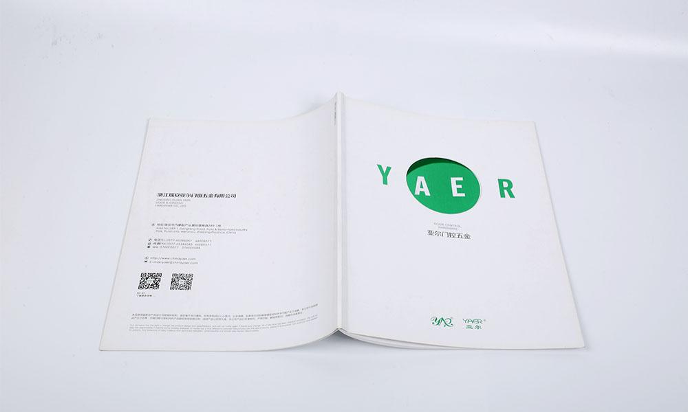 门控五金公司产品画册设计