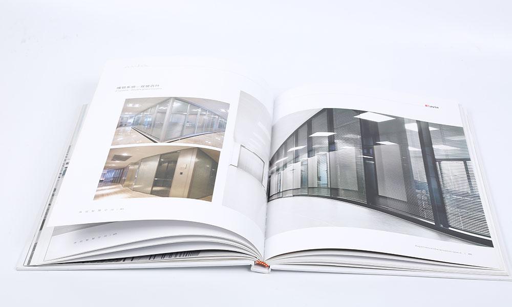 智慧空间科技公司画册设计