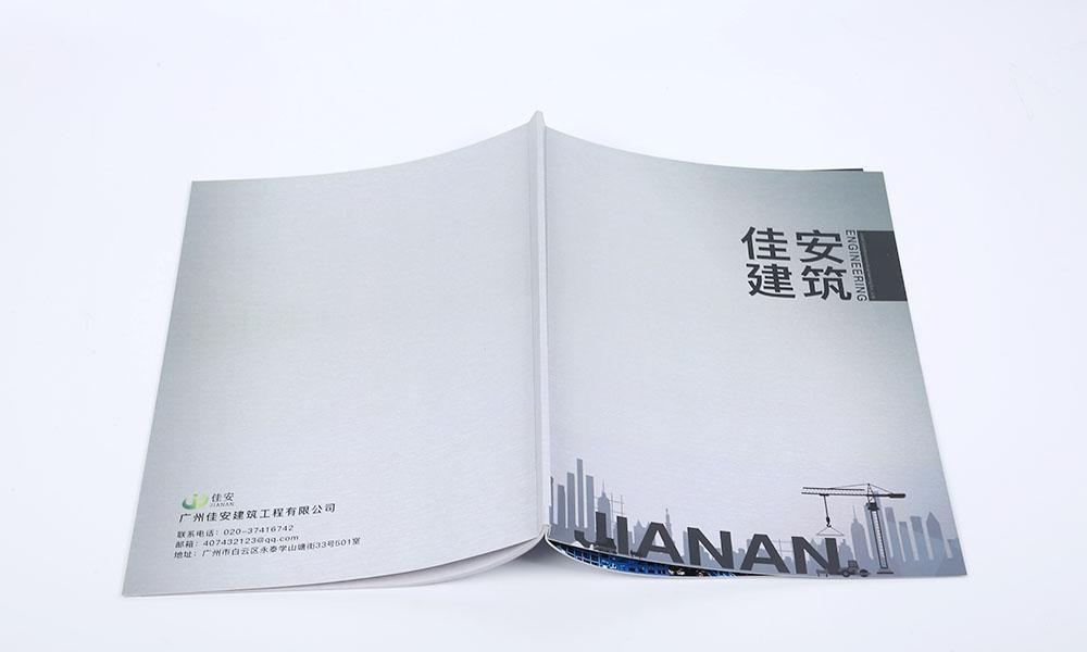 建筑公司画册设计-建筑工程公司宣传册设计-工程规划报建画册设计