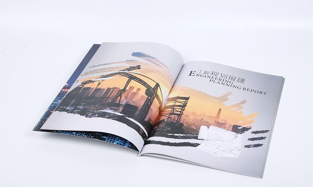 建筑工程公司宣传册设计