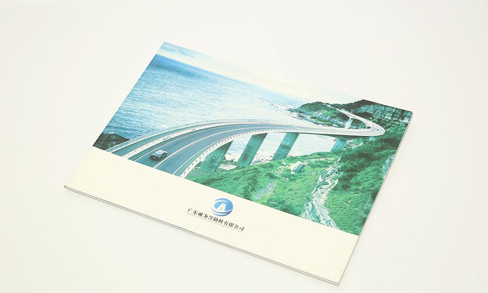 路桥公司画册设计-桥梁工程建筑公司画册设计-城市及道路照明工程施工画册设计